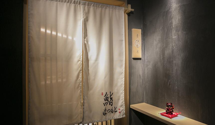 001_sushi_matsumoto