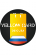 Card_Yellow