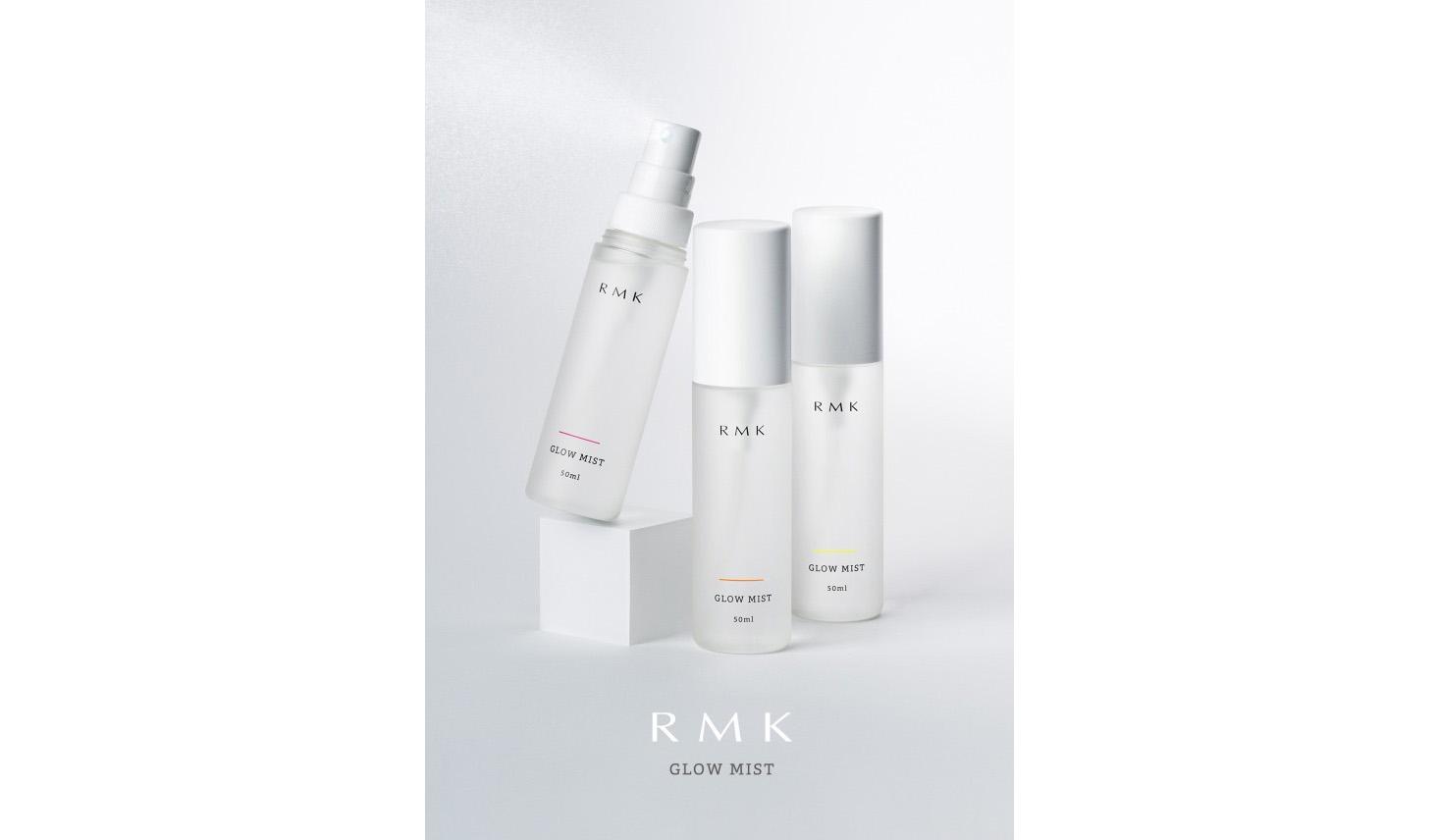 RMK|【6/1発売】いつでもどこでも、瞬時に潤す化粧水「グローミスト」誕生