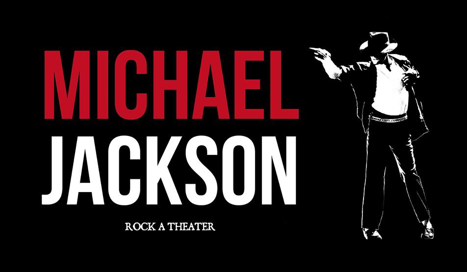 FASHION|マイケル・ジャクソンのオフィシャルアパレルストアが期間限定で京都に登場