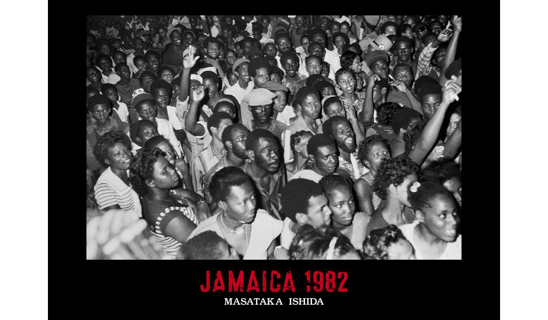 LOUNGE|石田昌隆初写真集「JAMAICA 1982」