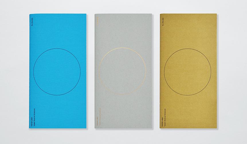 "PAPIER LABO.|ショップ初となるオリジナルノートは""畳の寸法""がベースに"