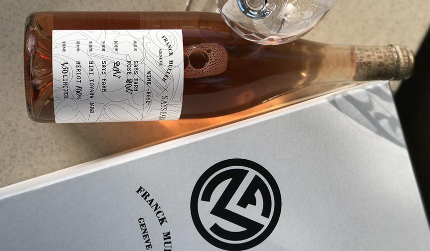 FRANCK MULLER|フランク ミュラーがプロデュースしたエレガントな夏ワイン
