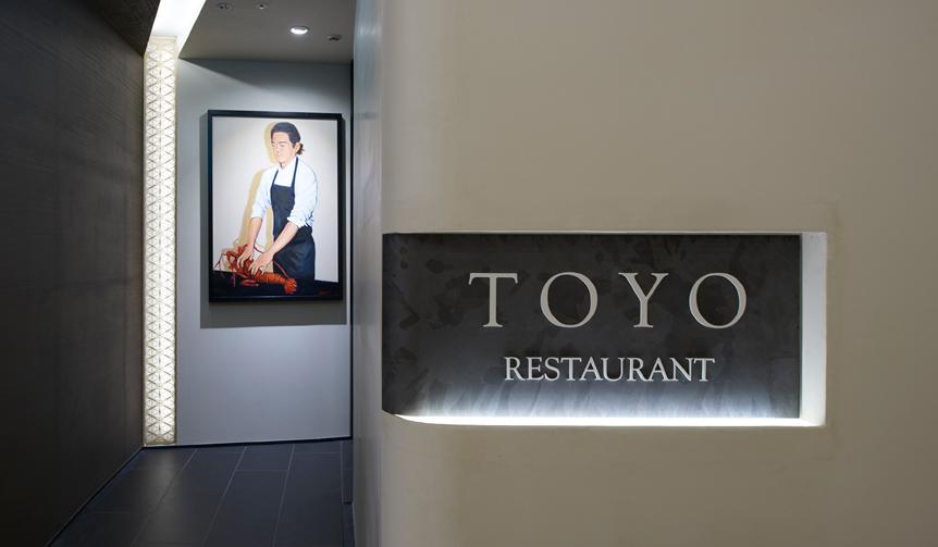 EAT|フレンチに和の心をペアリングさせる「Restaurant TOYO Tokyo」