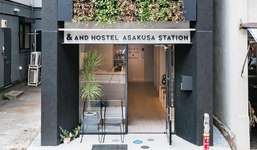 &AND HOSTEL|近未来のIoTを体験できるスマートホステル「&AND HOSTEL ASAKUSA STATION」