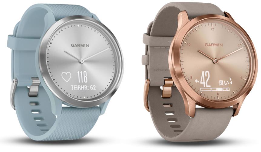 Garmin|針で時間を、デジタルで各種機能を表示する「vívomove®HR」にNEWカラー