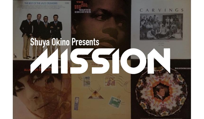 EVENT|沖野修也がミュージックセレクト。ジャズイベント「MISSION」が開催