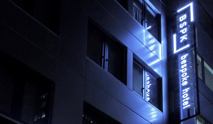 TRAVEL 五感を刺激するホテルステイ。「ビスポーク ホテル 新宿」