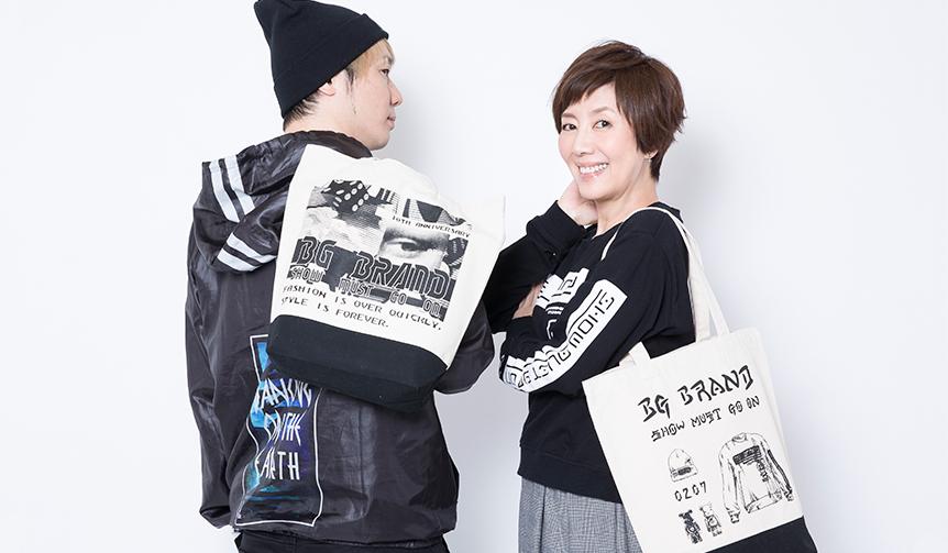 戸田恵子×植木 豪|BGブランドからツートンカラーの新作バッグが登場