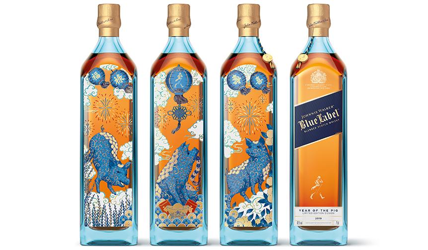 JOHNNIE WALKER BLUE LABEL|2019年の干支「亥」を描いた数量限定ボトル
