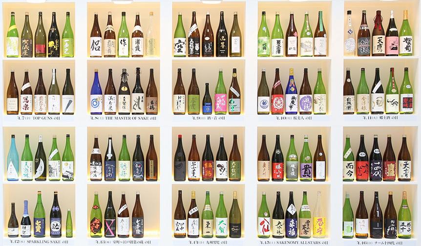 EAT|日本酒の祭典「CRAFT SAKE WEEK」が今年も開催