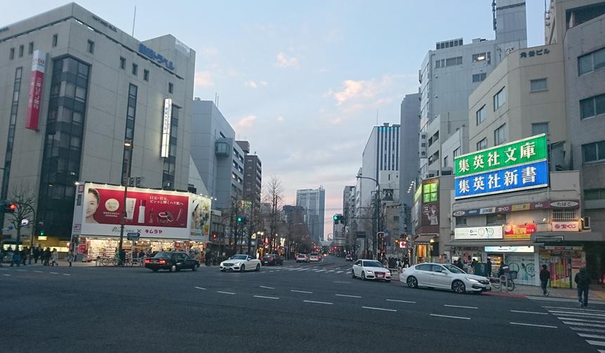 連載エッセイ|#ijichimanのぼやき 第2回「日常を少しだけ贅沢にしてくれる街・神保町」