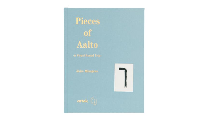 Artek|「Artek Tokyo Store」オープニングにて皆川 明氏との書籍が発売