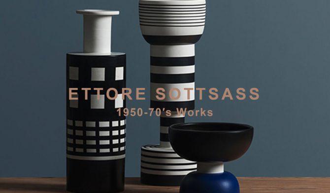 エットーレ・ソットサスによる1950~1970年代の仕事に着目したフェアを開催|METROCS