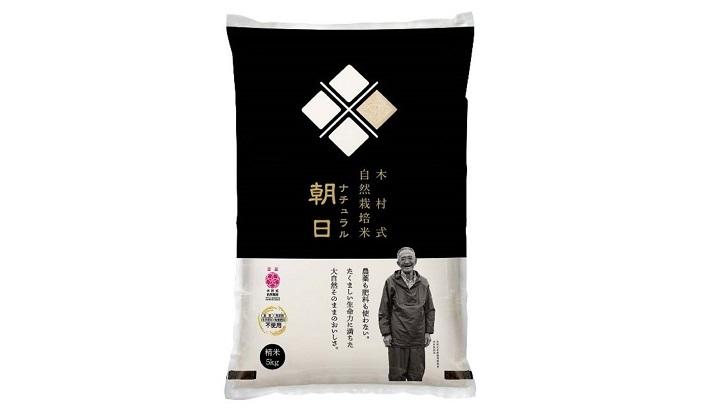 商品名:木村式自然栽培米 ナチュラル朝日 精米5Kg 販売価格:¥6,156(消費税込 送料別100円)
