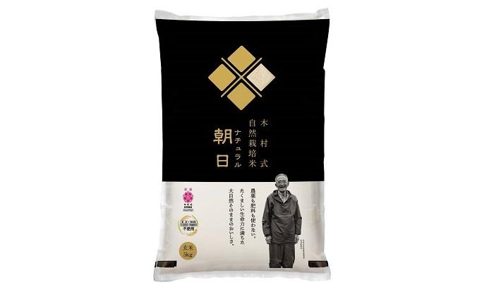 商品名:木村式自然栽培米 ナチュラル朝日 玄米5Kg 販売価格:¥5,886(消費税込 送料別100円)