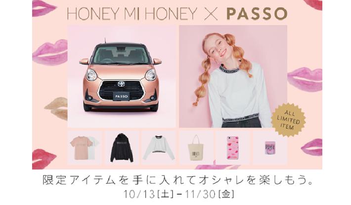 PASSO×「HONEY MI HONEY」
