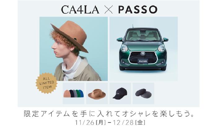 PASSO×「CA4LA」