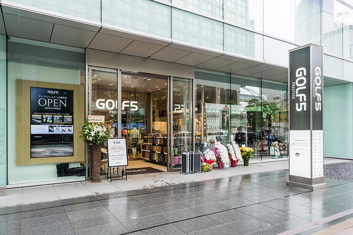 ゴルフ5プレステージ新宿店
