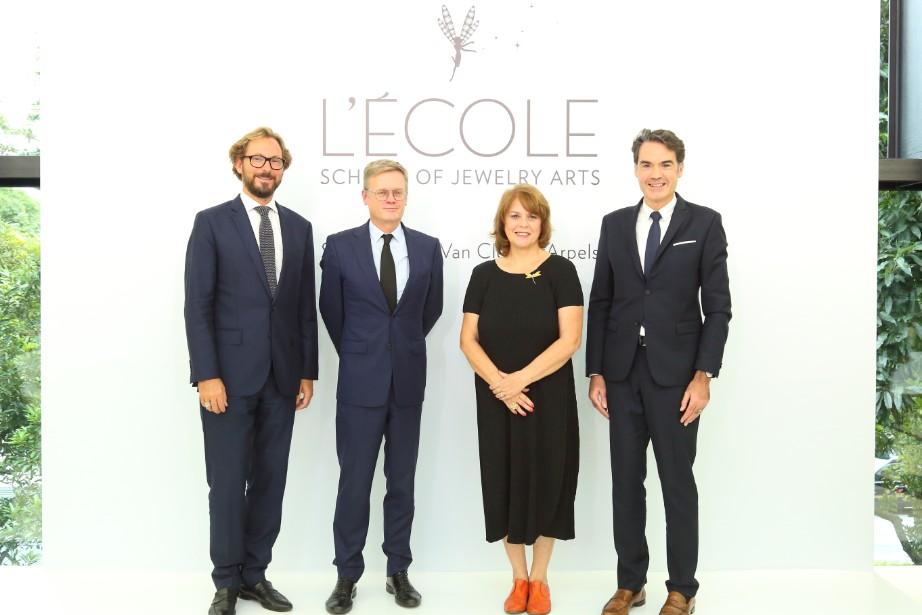左から:ヴァン クリーフ&アーペル プレジデント兼CEO ニコラ・ボス、駐日フランス大使 ローラン・ピック様 レコール学長 マリー・ヴァラネ=デロム、ヴァン クリーフ&アーペル ジャパン プレジデント アルバン・ベロワー