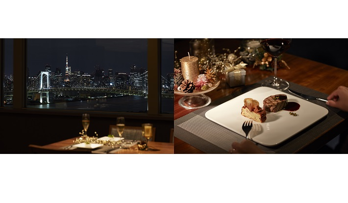 グランドニッコー東京 台場のクリスマスディナー