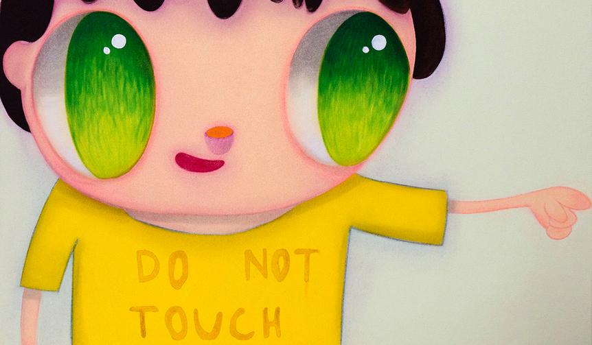 ART|参加者として体験したい、スペインのアーティスト、ハビア・カレヤの日本初個展