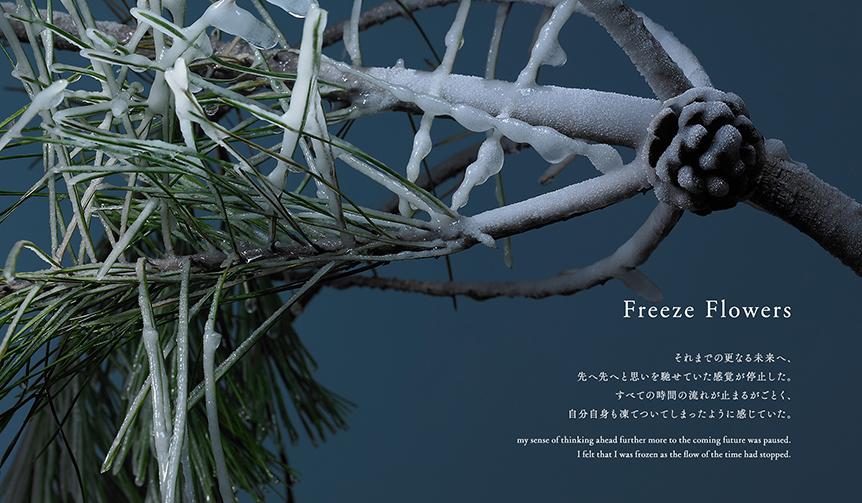 ART YAMAGUCHI KENICHI写真展が開催中